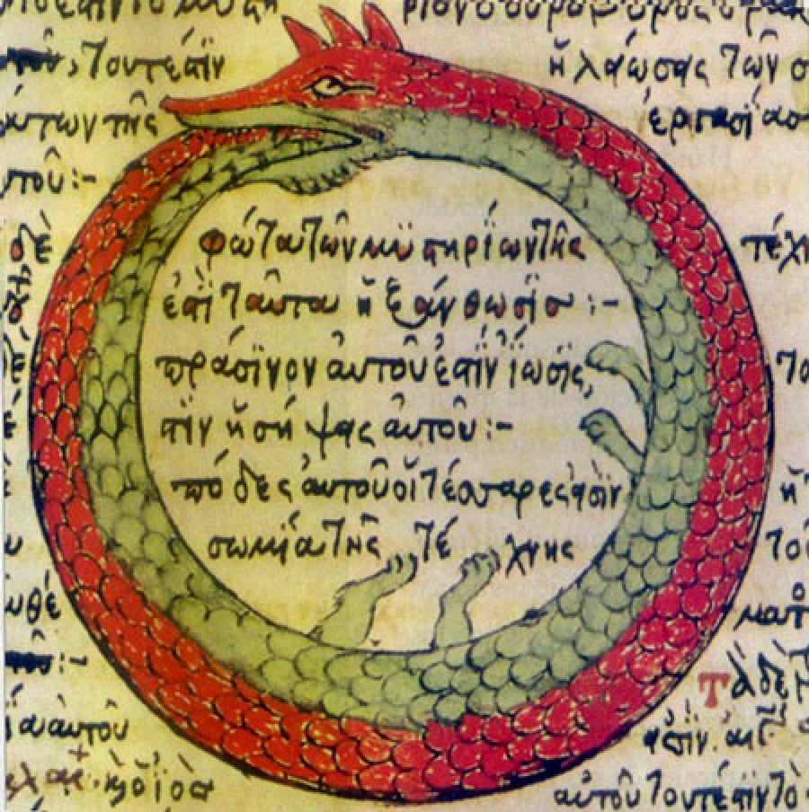 Photo of Ouroboros image.