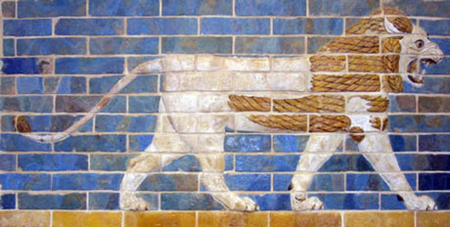 Photo from the Processional Way of Babylon.