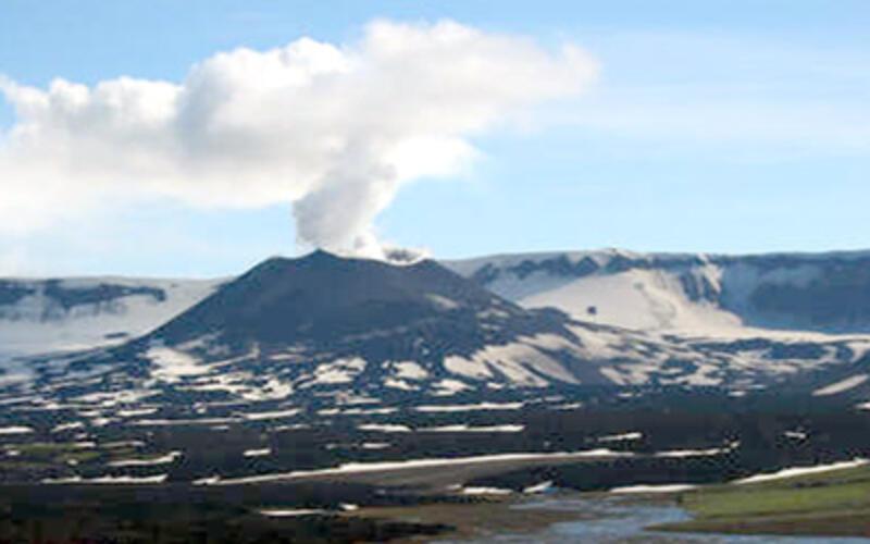 Manning volcano photo